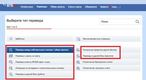 Рубли онлайн личный кабинет