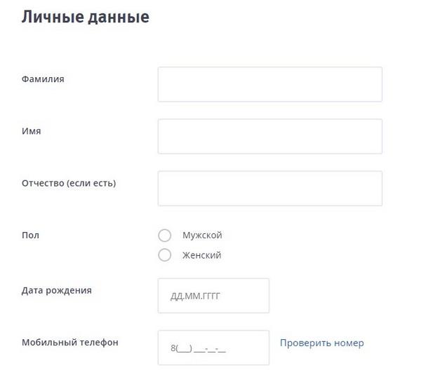 банк открытие заявка на кредит онлайн